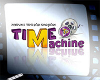 TIME MACHINE T.V